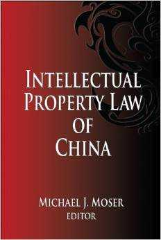 importance of intellectual property law